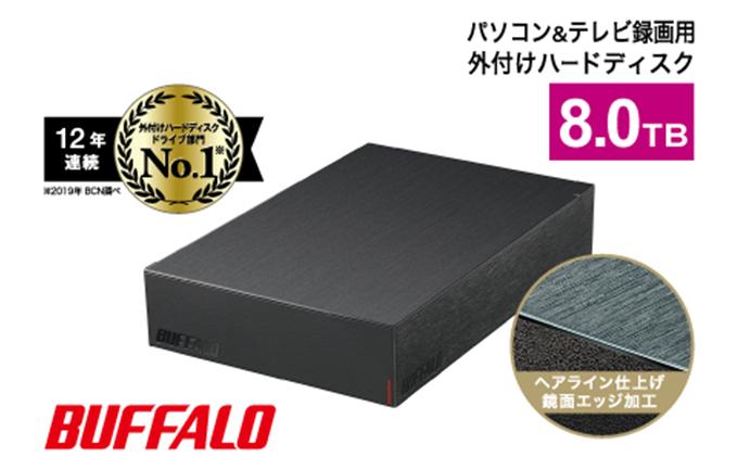 BUFFALO/USB3.2(Gen1)対応外付けHDDブラック 8TB