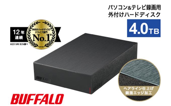 BUFFALO/USB3.2(Gen1)対応外付けHDDブラック 4TB HD-LE4U3-BA