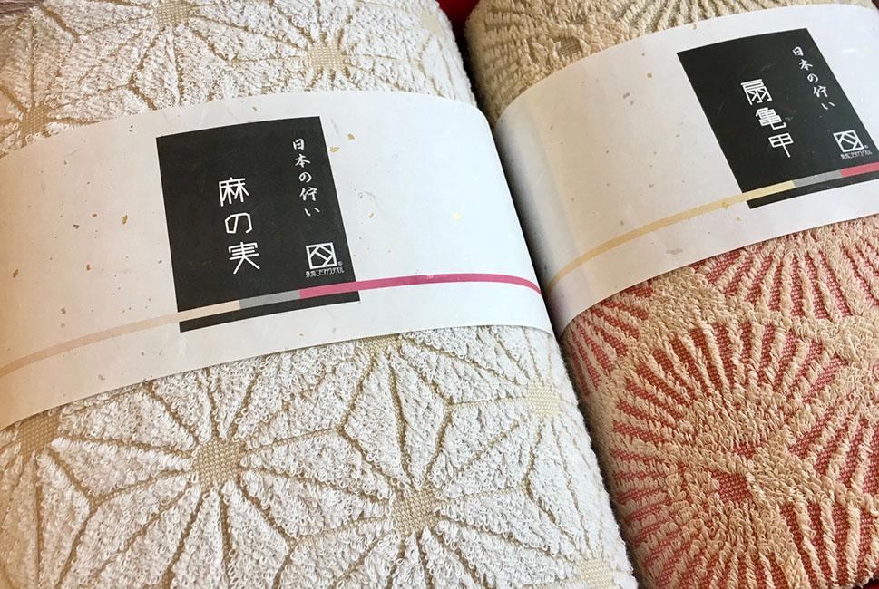 大阪府泉佐野市のふるさと納税 030D003 日本の佇まい麻の実・扇亀甲タオルセット 計6枚