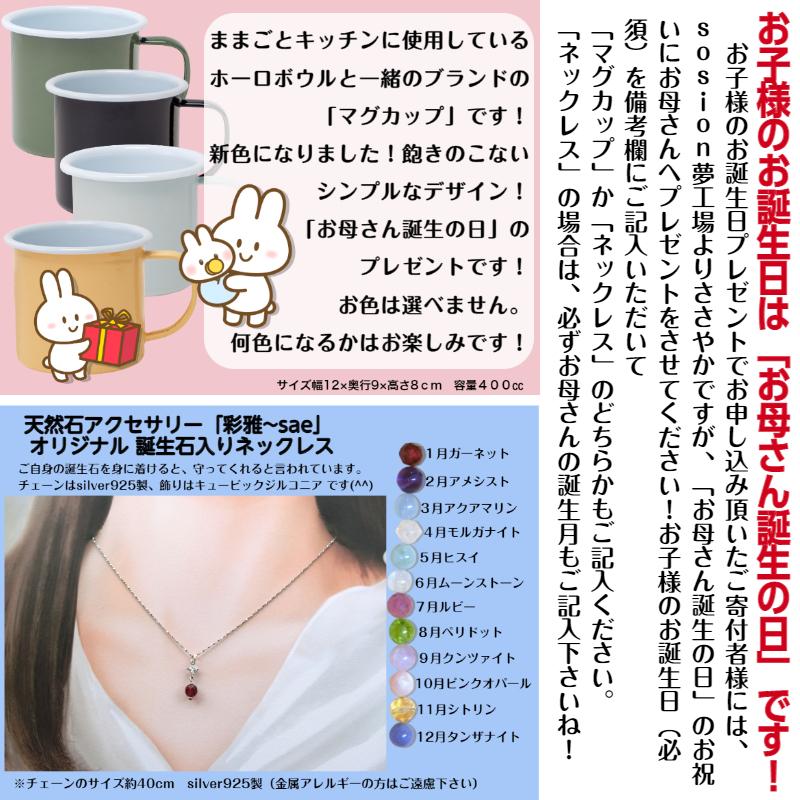 大阪府泉佐野市のふるさと納税 099H182 手作り木製 ままごとキッチン KHM 素材色バージョン