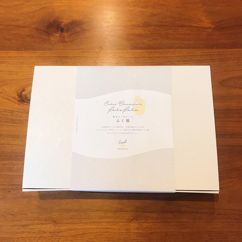 大阪府泉佐野市のふるさと納税 015B051 焼きチーズふく福20個セット