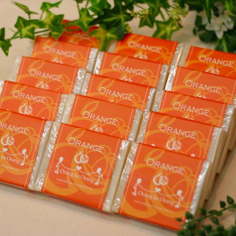 030D051 無添加手作り石鹸 一番人気のオレンジが好きなあなたに(オレンジ80g×15個)