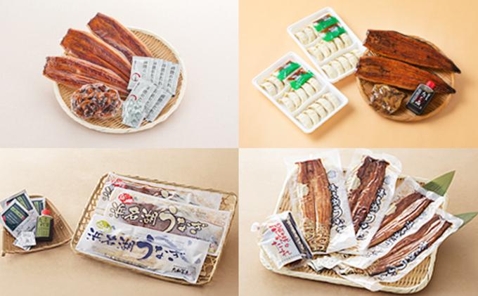 静岡県浜松市のふるさと納税 頒布会 うなぎ三昧コースD 全4回