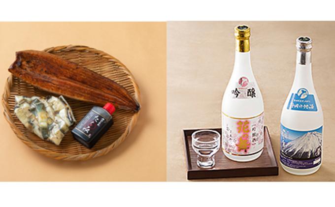 頒布会 うなぎ・日本酒セットコース 全2回