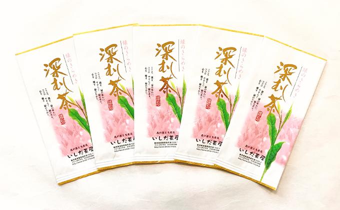 静岡県浜松市のふるさと納税 コロナ緊急支援 訳あり浜松茶100g×5袋