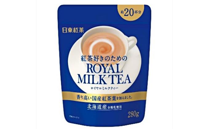 【日東紅茶】ロイヤルミルクティー 280g×8個