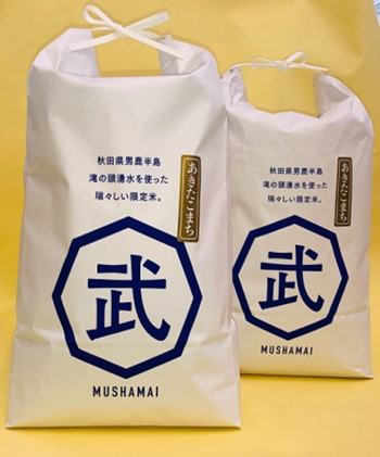 MUSHAMAI あきたこまち・お米 精米 5kg×2袋