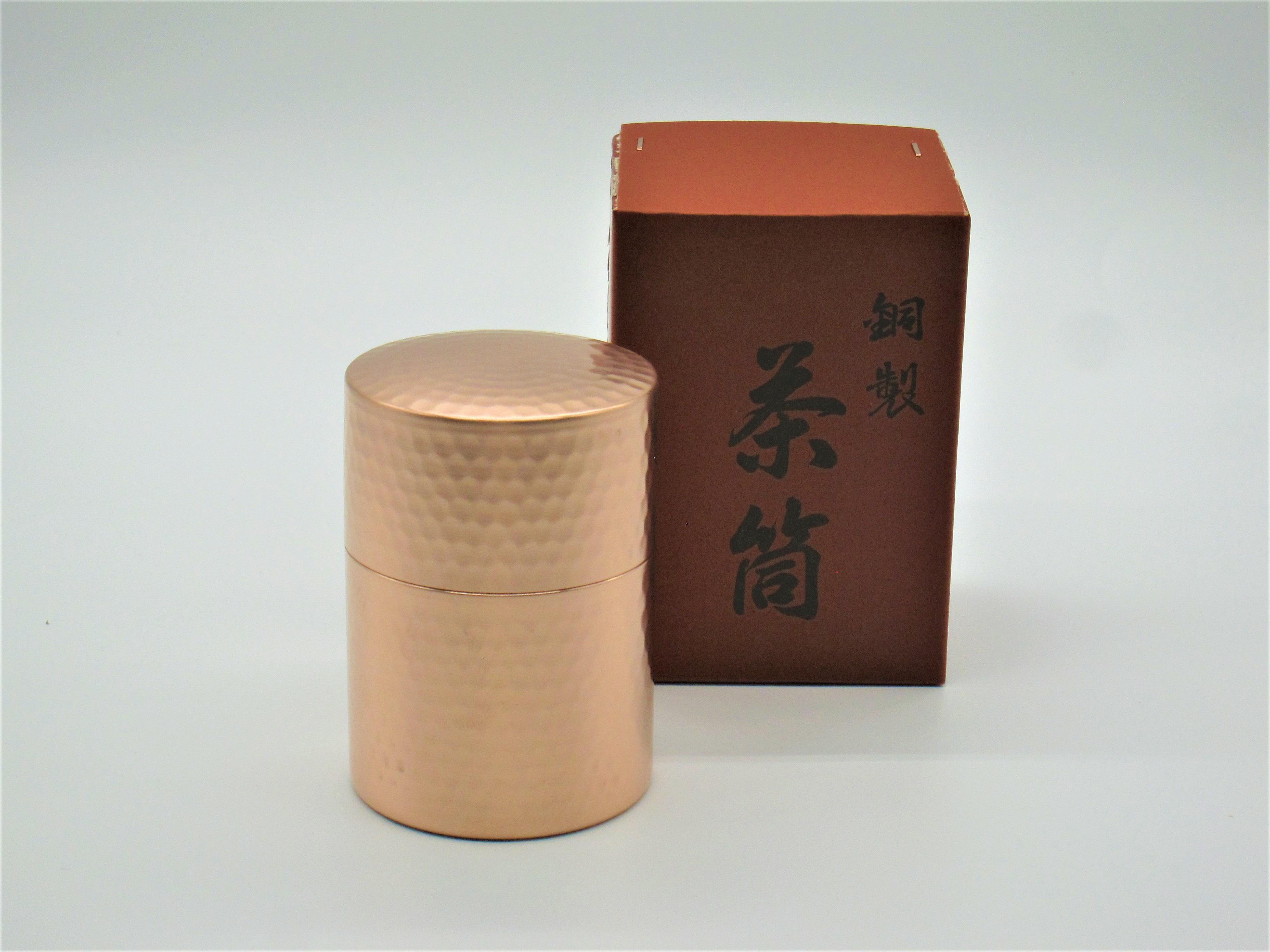 銅製 茶筒150g入(生地色仕上) CS010007