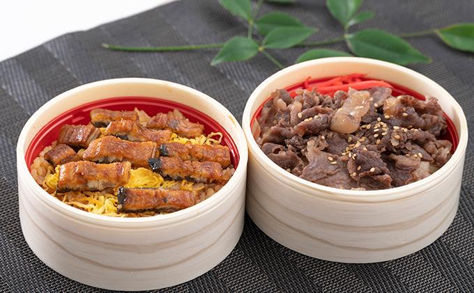 静岡祭丼 おすすめセット A (浜名湖鰻まぶし丼・三ヶ日牛丼 各3食)【配送不可:離島】