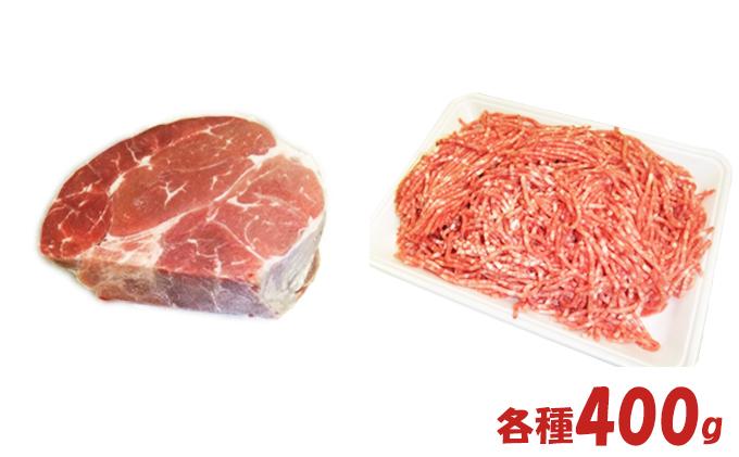はこだて和牛 挽肉とブロック肉セット 計800g