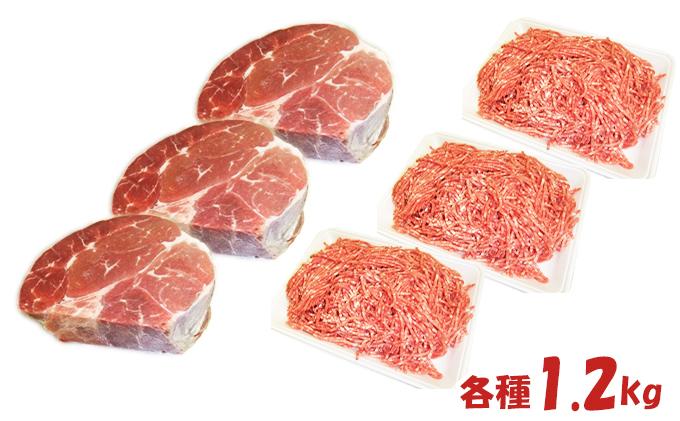 はこだて和牛 挽肉とブロック肉3倍セット 計2.4kg