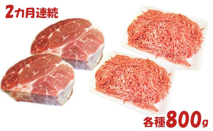 【2カ月連続】はこだて和牛 挽肉とブロック肉2倍セット 計3.2kg