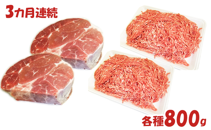 【3カ月連続】はこだて和牛 挽肉とブロック肉2倍セット 計4.8kg