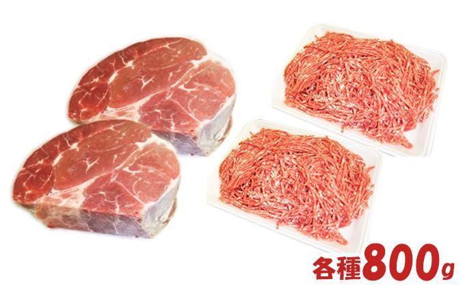 はこだて和牛 挽肉とブロック肉2倍セット 計1.6kg