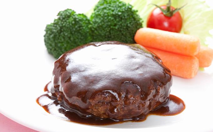 北海道木古内町のふるさと納税 はこだて和牛 挽肉とブロック肉3倍セット 計2.4kg