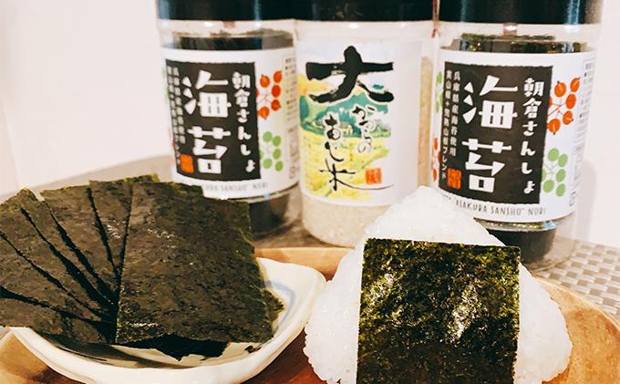 朝来市産のお米と朝倉さんしょ海苔の「おむすびセット」