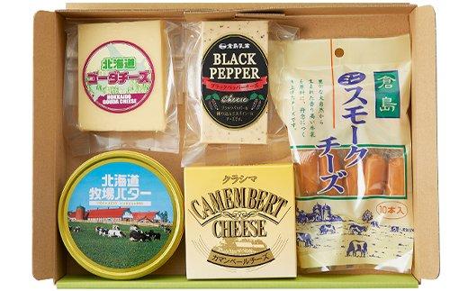 北海道岩内町のふるさと納税 倉島乳業チーズ・バターセット F21H-016