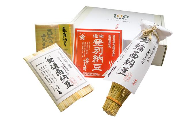 道南平塚食品株式会社 創業百周年記念品 特別包装納豆(4種)+冊子