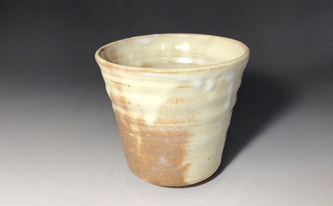 萩焼 広口 フリーカップ