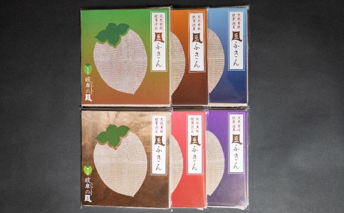 柿渋染 風ふきん 20枚セット