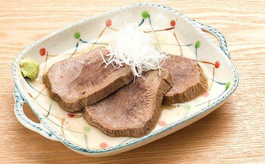 味の牛たん喜助 ゆでたん詰合せ 150g×3パック (牛タン) [0020]