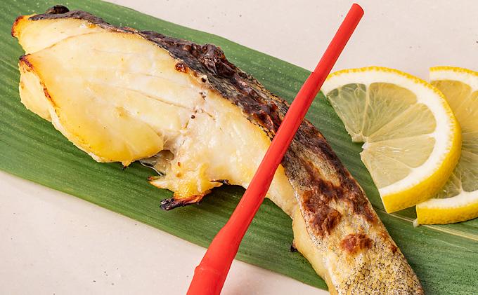 石川さんちの味噌漬け 真鱈 5切×2セット