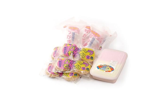 ババヘラアイスクリーム3種(ババヘラ:1kg・モナカ:2個入×5袋・盛り付け5個)【千釜冷菓】