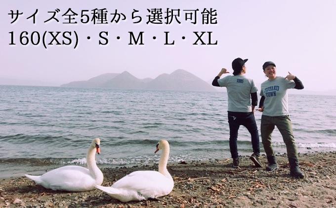 [No.5834-7019]0450 Toyako Town Tシャツ グレー×とうや湖ブルー サイズ:S