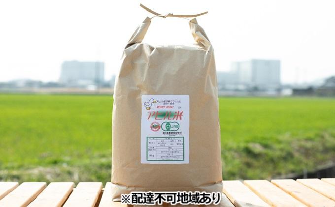 令和2年産 有機JAS認証 アヒル農法「朝日」白米 5kg【配達不可:北海道・沖縄・離島】