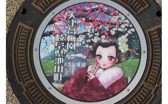 プレミアムデザインマンホール 冬の大津谷梅園の梅