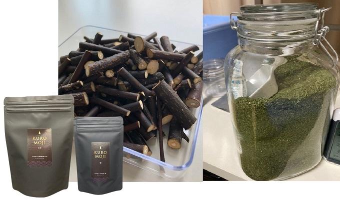 クロモジ茶セット(枝茶:80g・葉茶:2g ×7包)【ノンカフェイン・ハーブティー】