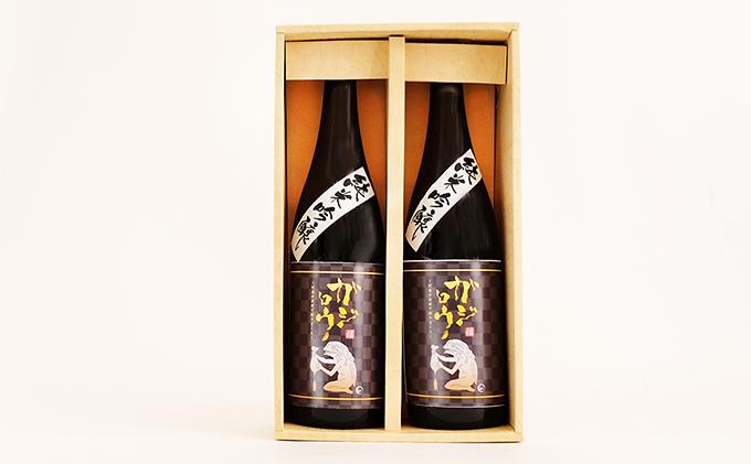 福崎ふるさとお酒2本セット(純米吟醸酒)