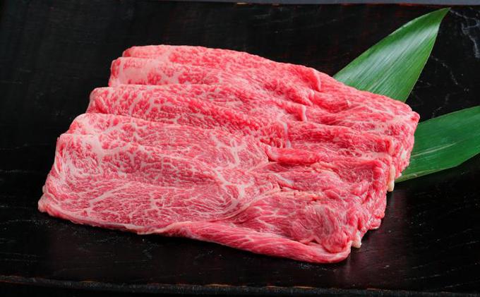 飛騨牛赤身すきやき・しゃぶしゃぶ用 約1.2kg