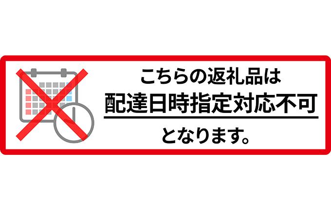 北海道木古内町のふるさと納税 天然活あわび500g入