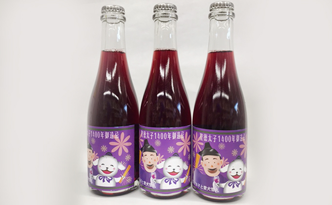 【数量限定】聖徳太子御遠忌特別スパークリングワイン3本 セット