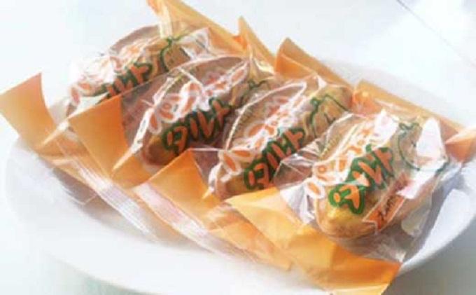 かぼちゃで作ったパンプキンタルト16個入