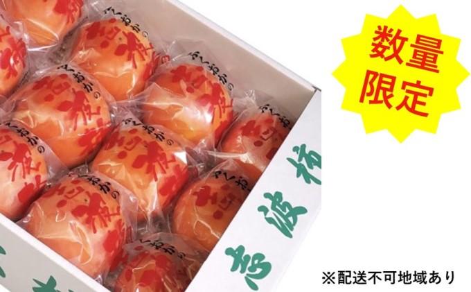志波の 富有柿(冷蔵)L~2Lサイズ×8~10個入★まるかん農園【配送不可:離島】