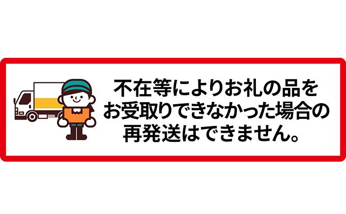 北海道新篠津村のふるさと納税 新しのつ産 玉ねぎLサイズ 約5kg