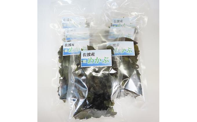佐渡水津産 乾燥めかぶ 30g 7袋セット