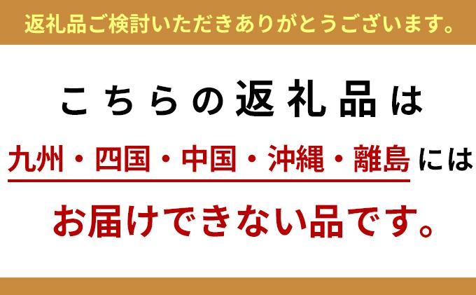 北海道仁木町のふるさと納税 ◆2021年8月配送限定◆銀山米研究会の無洗米<ななつぼし>10kg(5kg×2)