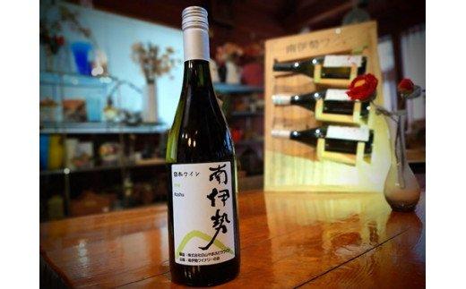 限定 白ワイン 南伊勢 甲州 1本 2020年/国産 ブドウ 葡萄 伊勢志摩 果実酒 発酵 wine