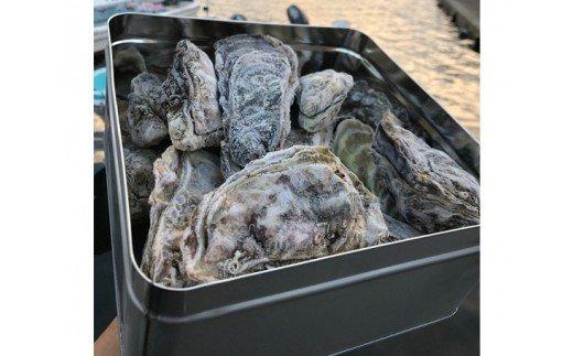 【冷凍】南伊勢牡蠣 カンカン焼きセット 20個/貝 かき カキ 特産 旬 お取り寄せグルメ 伊勢志摩