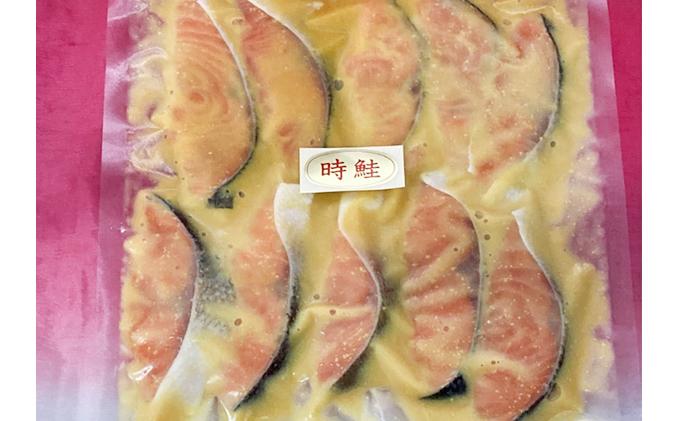 数量限定お徳用時鮭西京漬30切れパック