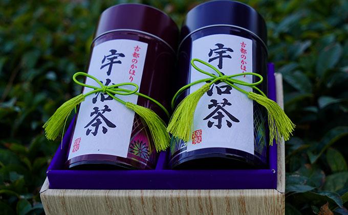 贈り物に最適!農林水産大臣賞をいくつも受賞しているお茶の木野園の煎茶セット【宇治茶】