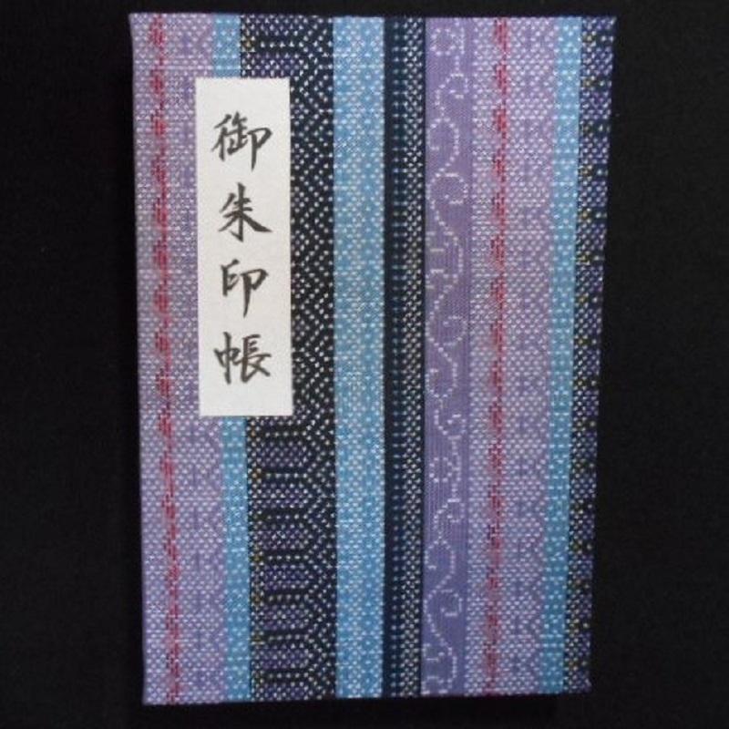 005A243 おしゃれな朱印帳(正絹本場大島紬使用) 和風ストライプ