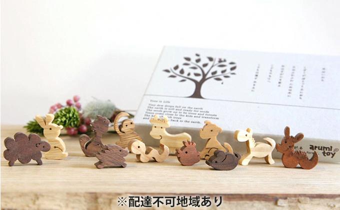小さな木の干支セット ミニチュアオブジェ 木のインテリア