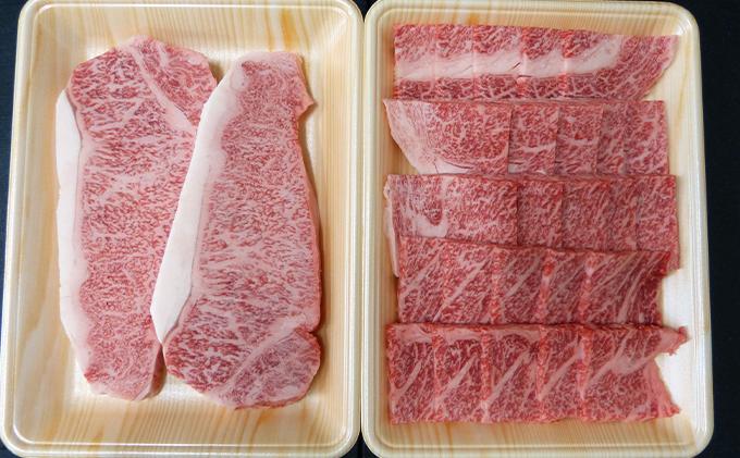 お中元用A5等級飛騨牛ステーキ&焼き肉用セット計1kg(8月お届け)