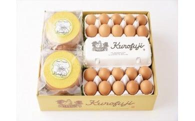 黒富士農場の放牧卵とバウムクーヘンの満腹セ