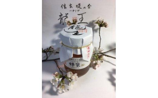 石川蜜園そのまんま 蜂蜜 550g1本