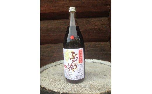 敷島醸造 ぶどう液赤 一升瓶